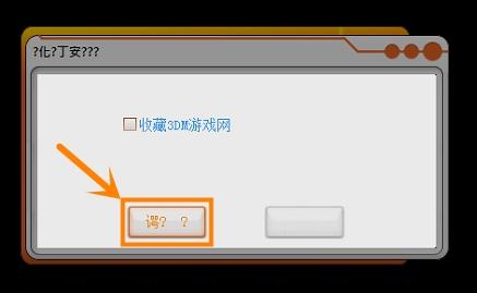 3DM漢化組《 逃出生天 A Way Out 》內核漢化 v1.0_教學圖004.jpg