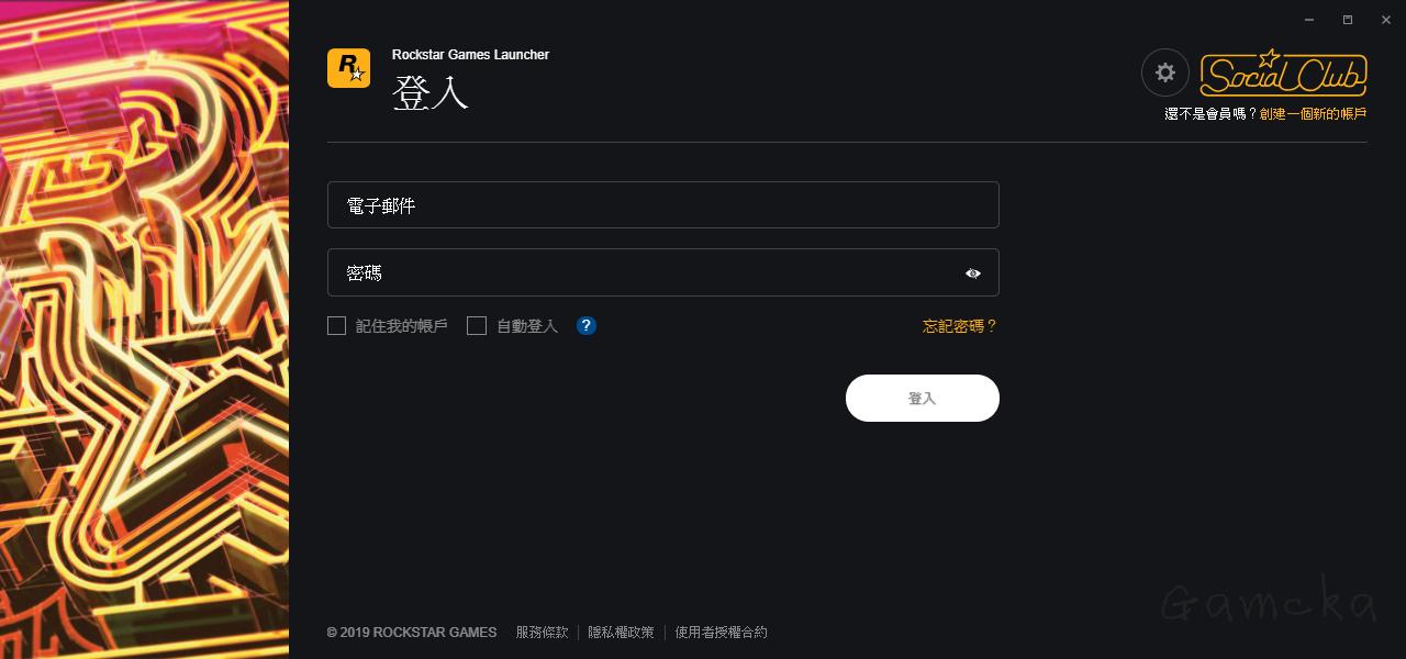 Rockstar Games Launcher_登入頁面_Gamcka.png
