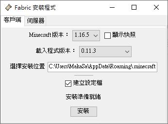 screenshot_20210417_161149.png